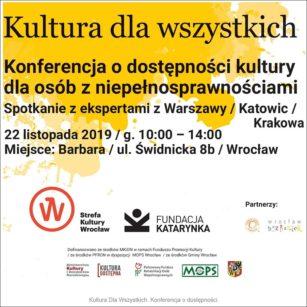 Wydarzenie / Kultura dla wszystkich / Konferencja o dostępności.