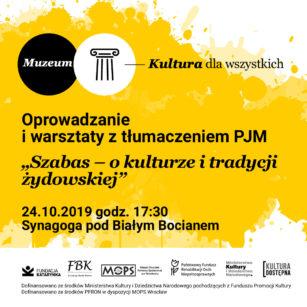 Wydarzenie / Kultura dla wszystkich / Synagoga pod Białym Bocianem / Szabas